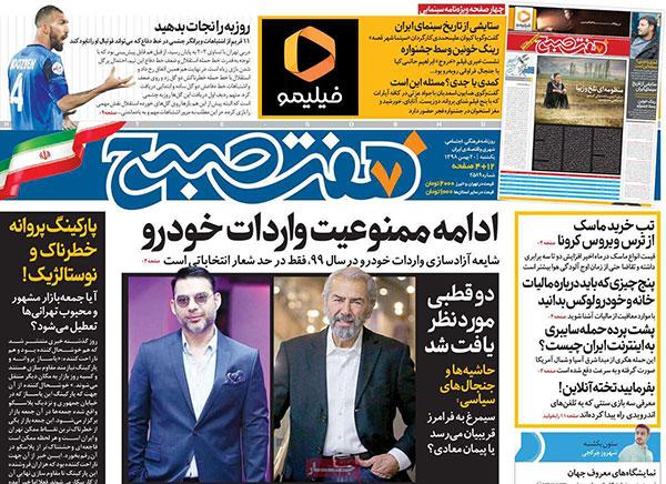 newspaper98112003.jpg