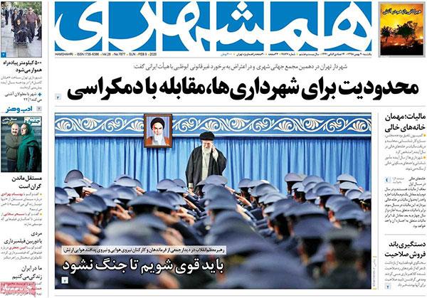 newspaper98112004.jpg
