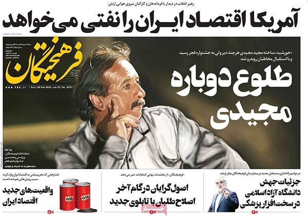 newspaper98112006.jpg