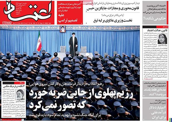 newspaper98112007.jpg