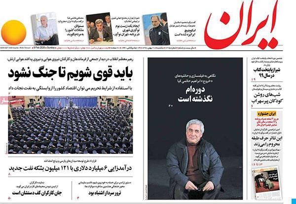 newspaper98112008.jpg