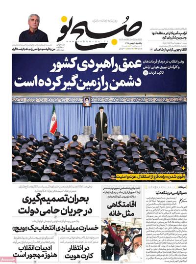 newspaper98112010.jpg