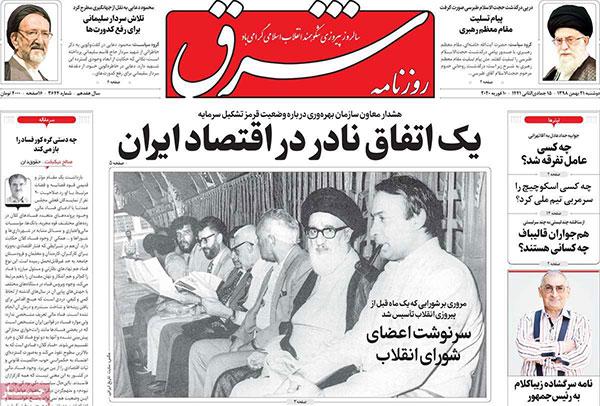 newspaper98112101.jpg