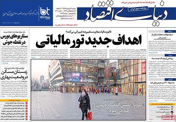 newspaper98112104.jpg