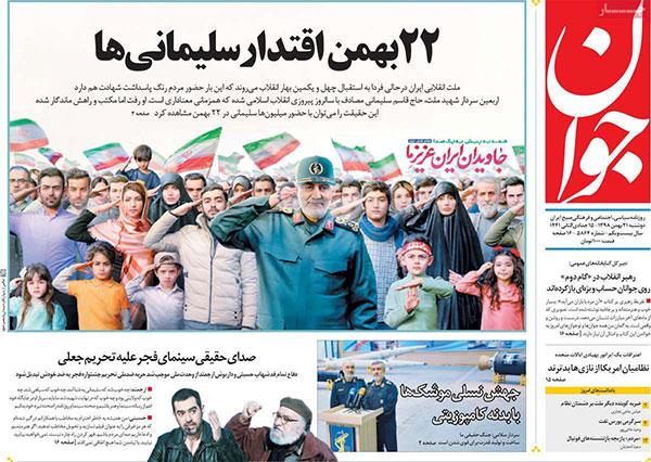 newspaper98112105.jpg