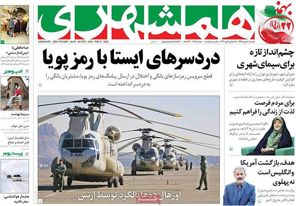 newspaper98112106.jpg