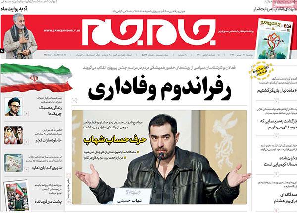 newspaper98112109.jpg