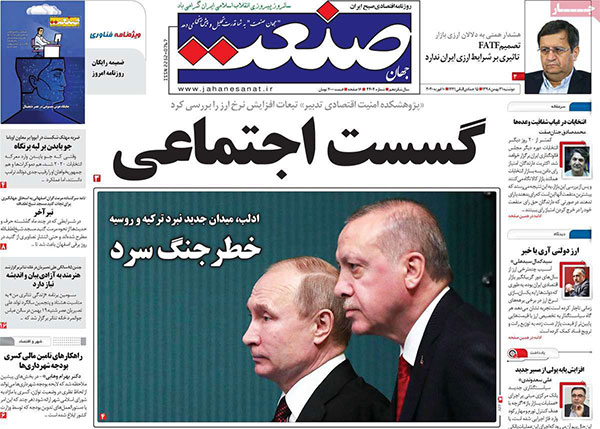 newspaper98112110.jpg