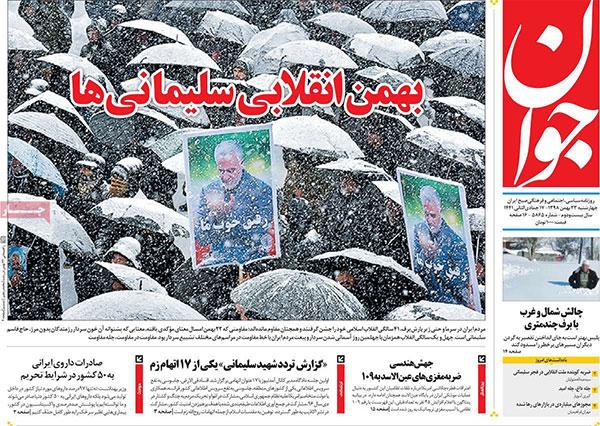 newspaper98112304.jpg