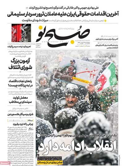 newspaper98112305.jpg