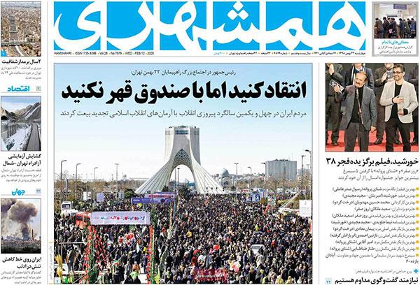 newspaper98112306.jpg