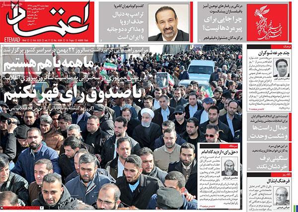 newspaper98112309.jpg