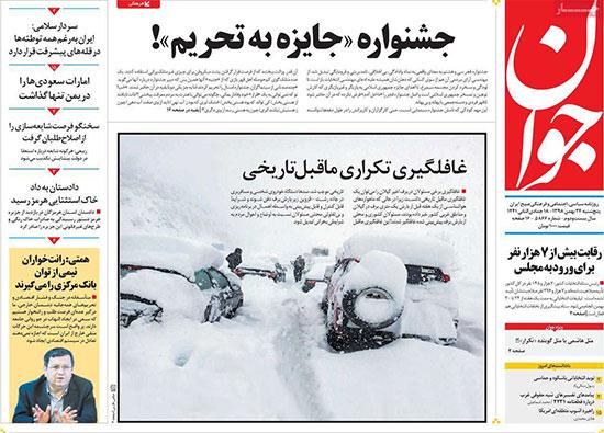 newspaper98112403.jpg
