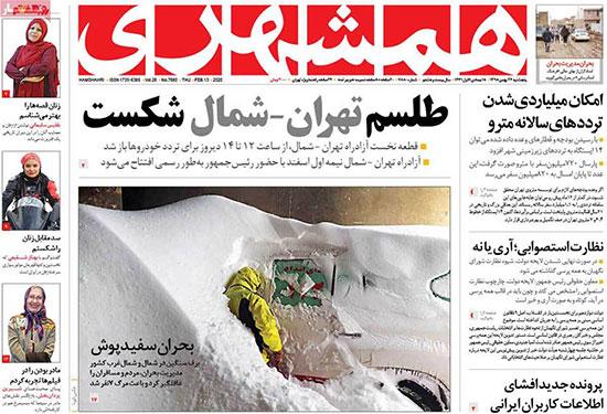 newspaper98112404.jpg