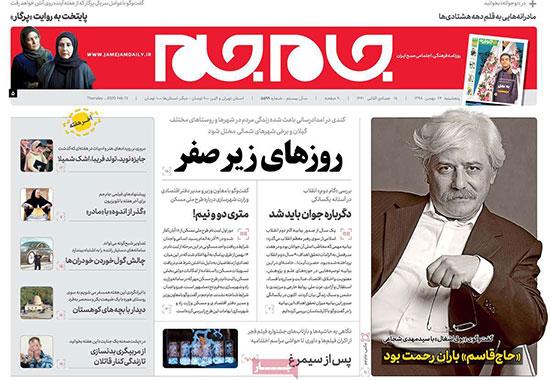 newspaper98112407.jpg