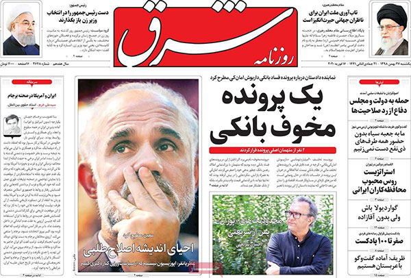 newspaper98112701.jpg