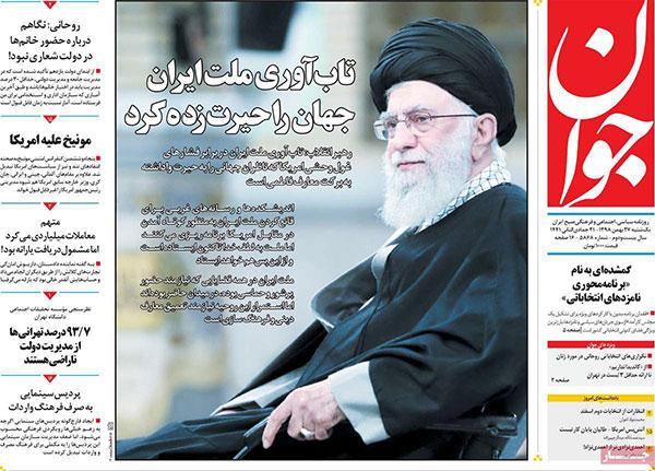 newspaper98112704.jpg