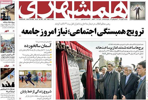 newspaper98112705.jpg