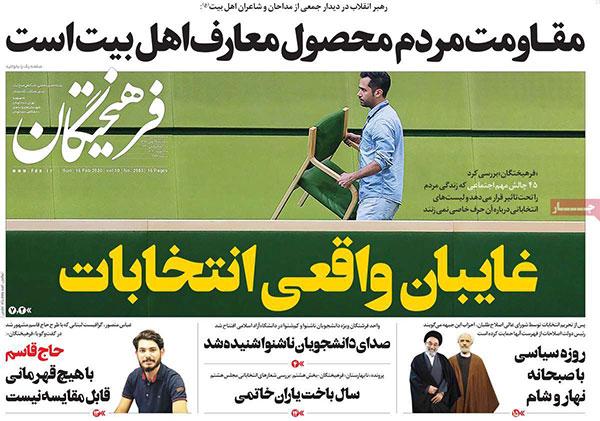 newspaper98112707.jpg