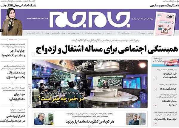 newspaper98112709.jpg