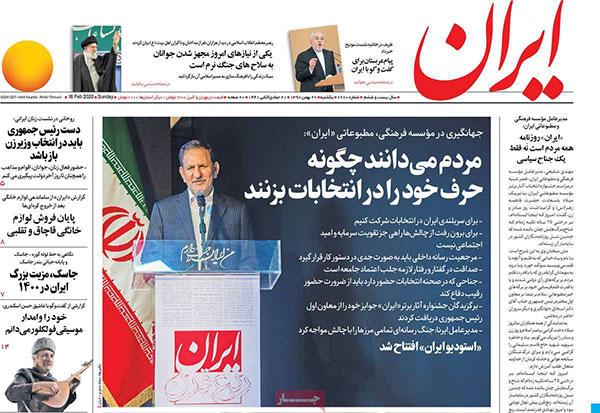 newspaper98112710.jpg