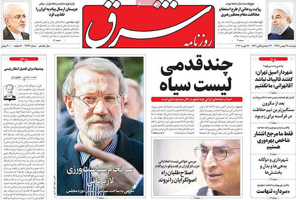 newspaper98112801.jpg