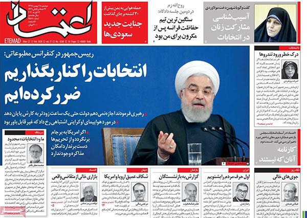 newspaper98112805.jpg