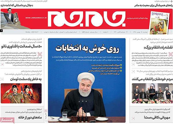 newspaper98112806.jpg