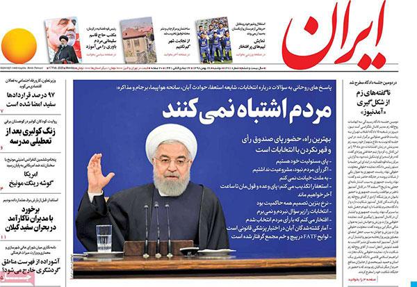 newspaper98112807.jpg
