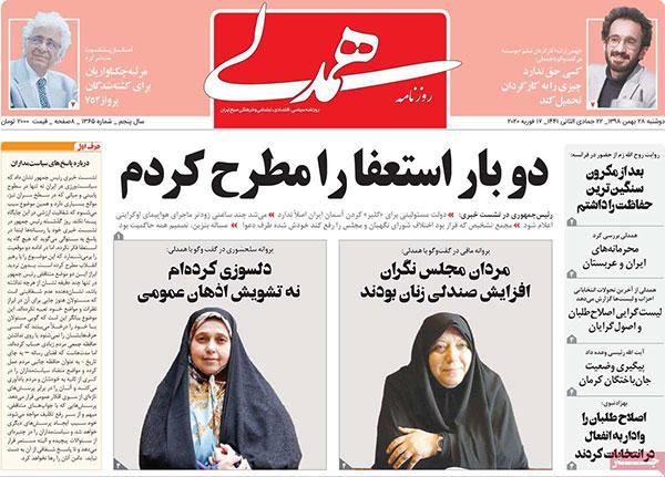 newspaper98112808.jpg