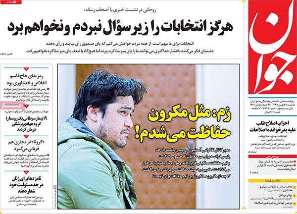 newspaper98112810.jpg