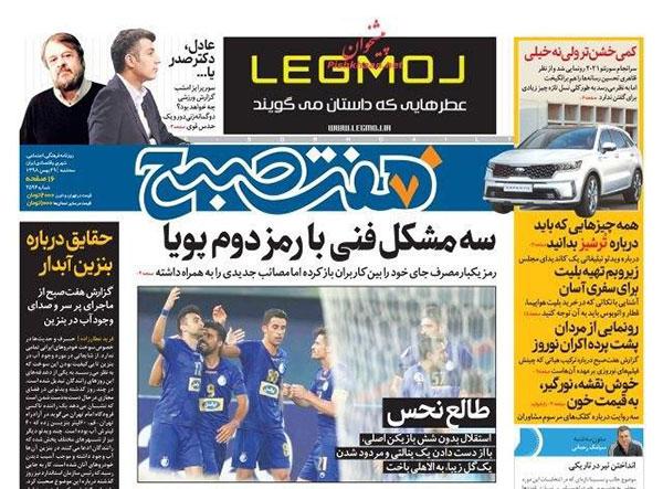 newspaper98112904.jpg