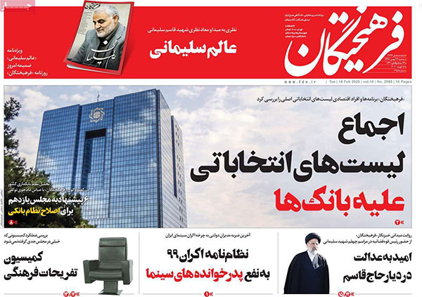 newspaper98112905.jpg
