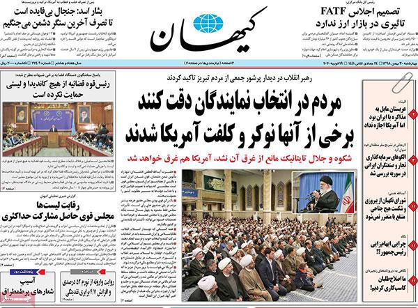 newspaper98113002.jpg