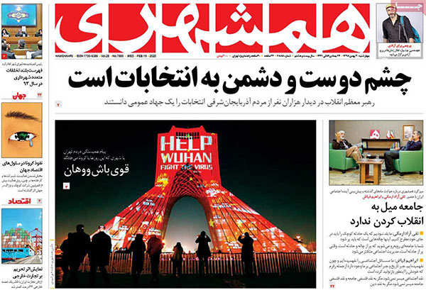 newspaper98113005.jpg