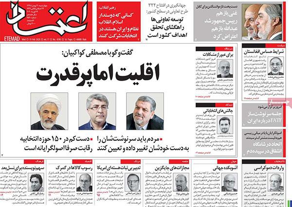 newspaper98113006.jpg