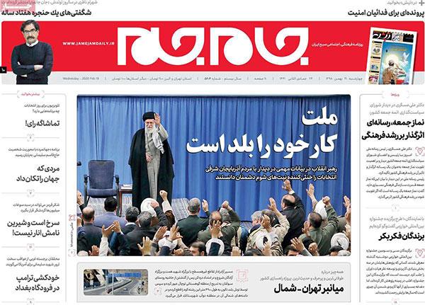 newspaper98113007.jpg