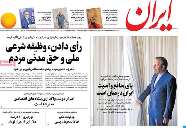 newspaper98113008.jpg
