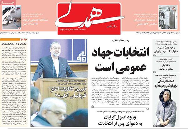 newspaper98113009.jpg