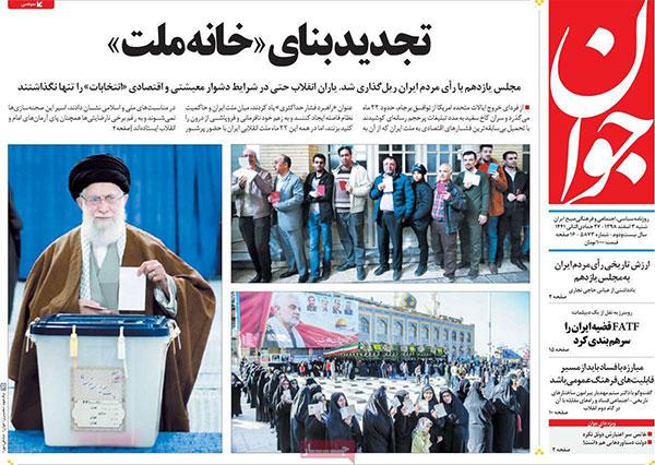 newspaper98120304.jpg