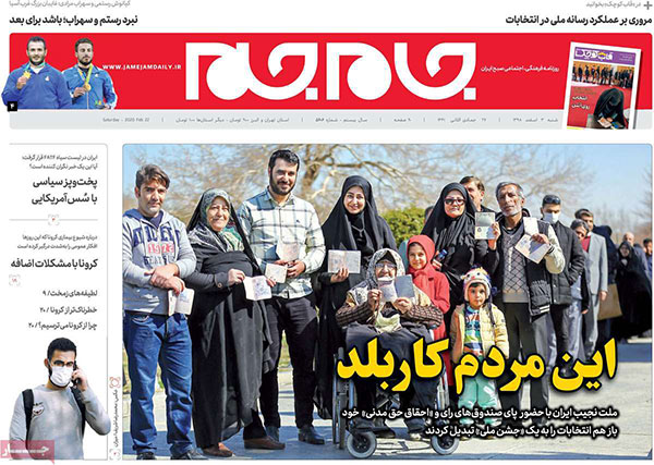 newspaper98120307.jpg