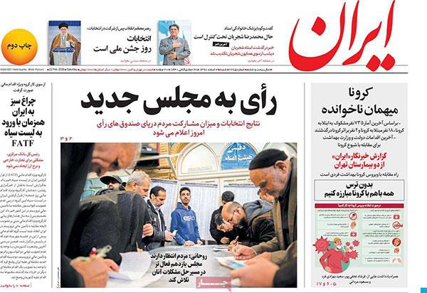 newspaper98120308.jpg