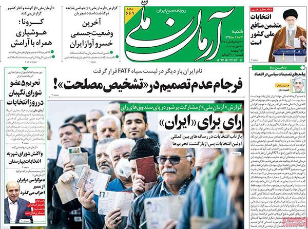 newspaper98120310.jpg