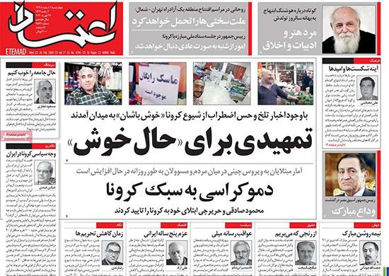 newspaper98120704.jpg