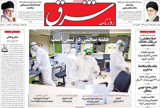 newspaper98121001.jpg