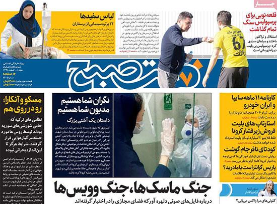 newspaper98121003.jpg