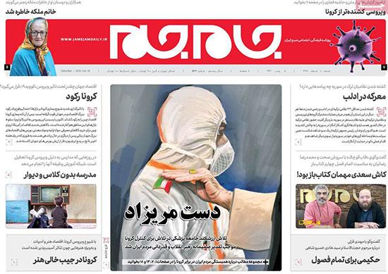 newspaper98121006.jpg