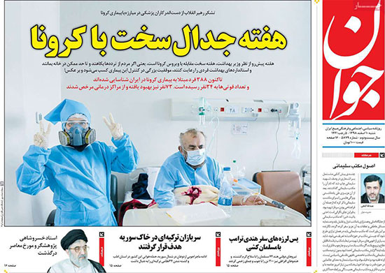 newspaper98121010.jpg