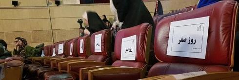غیبت عوامل روز صفر در جشنواره فجر 98