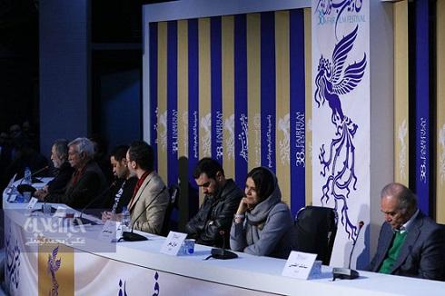 نشست خبری فیلم شین در جشنواره فجر 98
